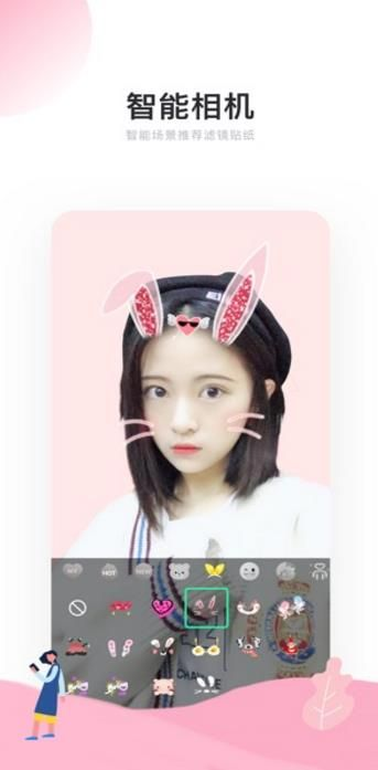 real社交app图2