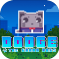 Dodge The Guard Dog游戏